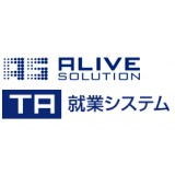 ALIVE SOLUTION TA|就業システム
