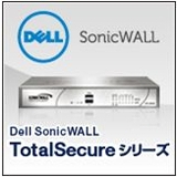 SonicWALL TotalSecure