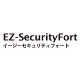 EZ-SecurityFort (暗号化)
