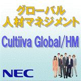 『Cultiiva Global/HM』
