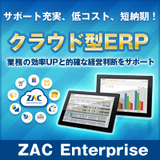 ZAC Enterprise