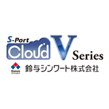 S-Port Cloud Vシリーズ