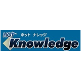 『HOT Knowledge』