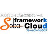 SOBA framework cloud