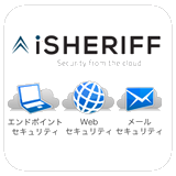 iSHERIFF CLOUD SECURITY