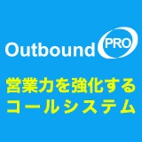 FUSION Outbound PRO