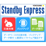 Standby Express( R )