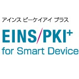 EINS/PKI+ for Smart Device