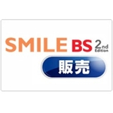 SMILE BS 2nd Edition 販売