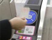 交通系ICカードまで対応!進化する勤怠管理システム