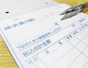電子帳簿保存法規制緩和で現実化するスキャナ保存