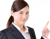 購買管理システム活用のメリットとは?集中購買や分散購買の2つの方式も紹介