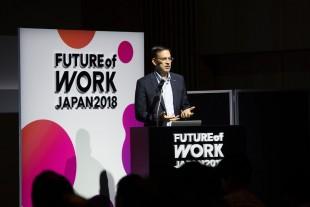世界的大企業が推進する、次世代型の働き方改革を聞いてきた