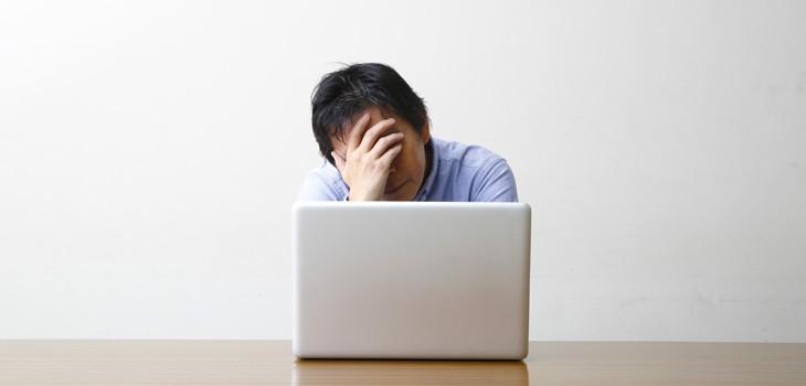 ヒューマンエラーによるメール誤送信対策と原因を詳しく解説!