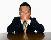防ぎたい文書漏えい―企業に与える深刻な影響とは?