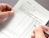 請求書の処理を効率化したいならWeb請求書システムの導入へ