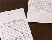 見積管理システムで解決できる課題と導入のメリット