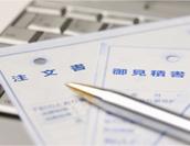 購買管理業務の課題をスッキリ解決!システム活用のメリットとは?