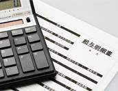 給与明細電子化で解決できる課題と活用メリット、導入する際の注意点を紹介