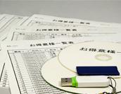 コピー防止システム導入後に行う4つのステップ