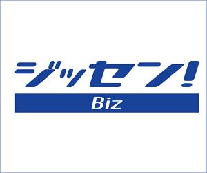 SO Technologies株式会社_ジッセン!