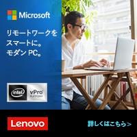 カラ・ジャパン株式会社_LENOVO