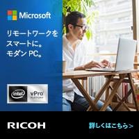 カラ・ジャパン株式会社_ricoh