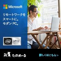 カラ・ジャパン株式会社_大塚