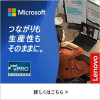 カラ・ジャパン株式会社_LENOVO_2021年3月~