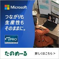 カラ・ジャパン株式会社_大塚_2021年3月~