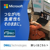 カラ・ジャパン株式会社_DELL_2021年3月~