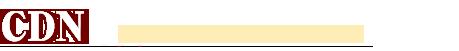 「CDN」の資料請求ランキング
