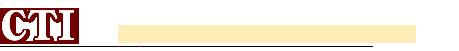 「CTI」の資料請求ランキング