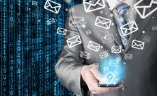 メール暗号化