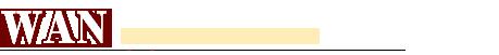 「WAN」の資料請求ランキング