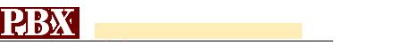 「PBX」の資料請求ランキング