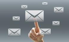 メール配信システム