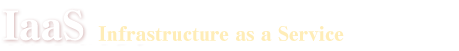 「IaaS」の資料請求ランキング