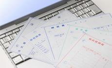 電子契約システム