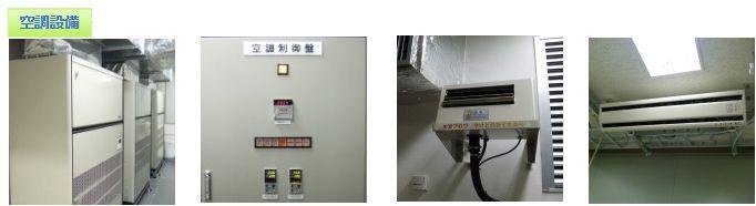 JSS東京IDC製品詳細3