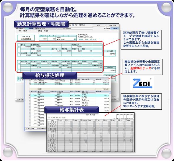 Galileopt NX-Plus給与大将製品詳細1