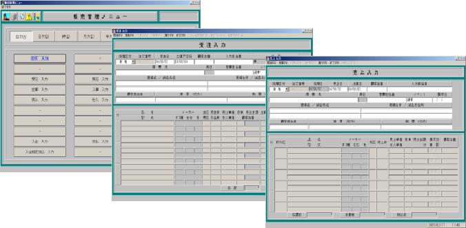 Kit3製品詳細3