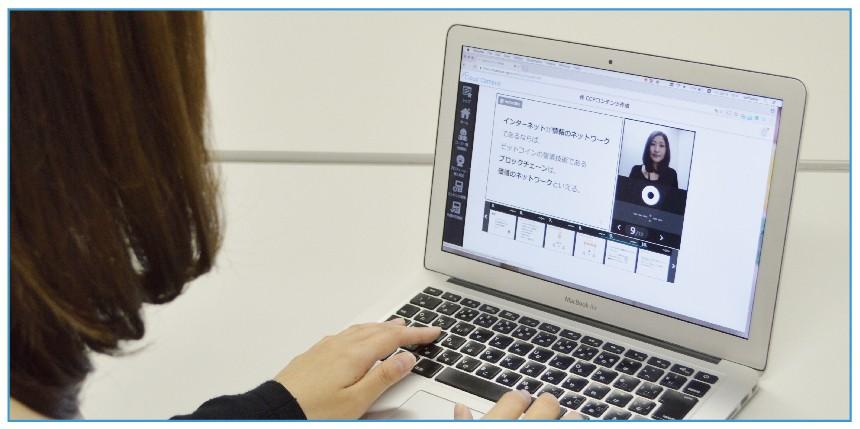 Cloud Campus製品詳細3