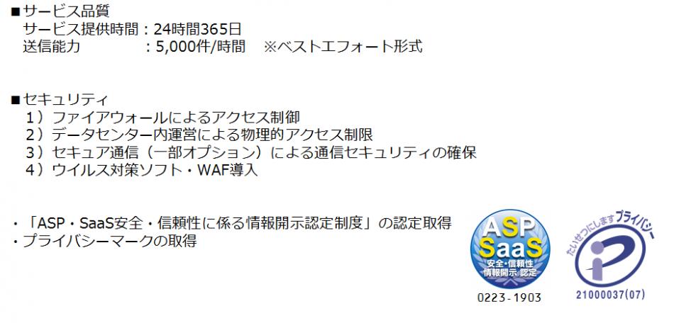 AUTO帳票EX製品詳細3