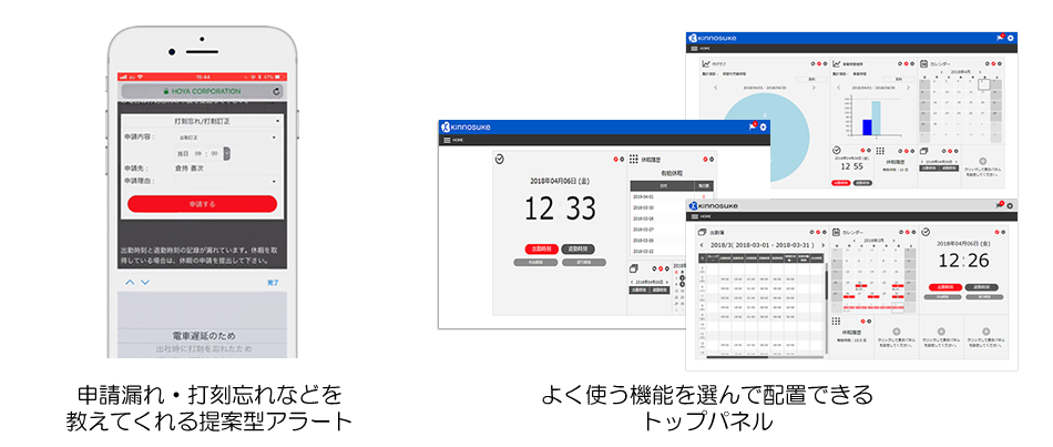 kinnosuke(キンノスケ)製品詳細2