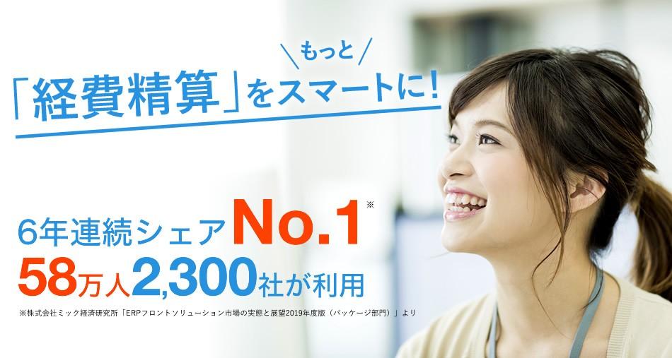 eKeihi製品詳細1