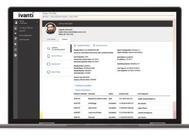 <Ivanti>IT資産管理製品詳細3