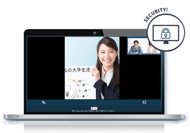 i-web LIVE製品詳細3
