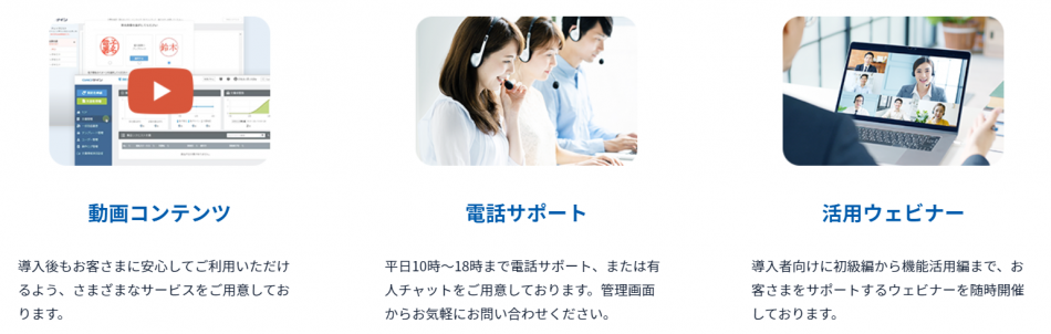 電子契約サービスAgree製品詳細3