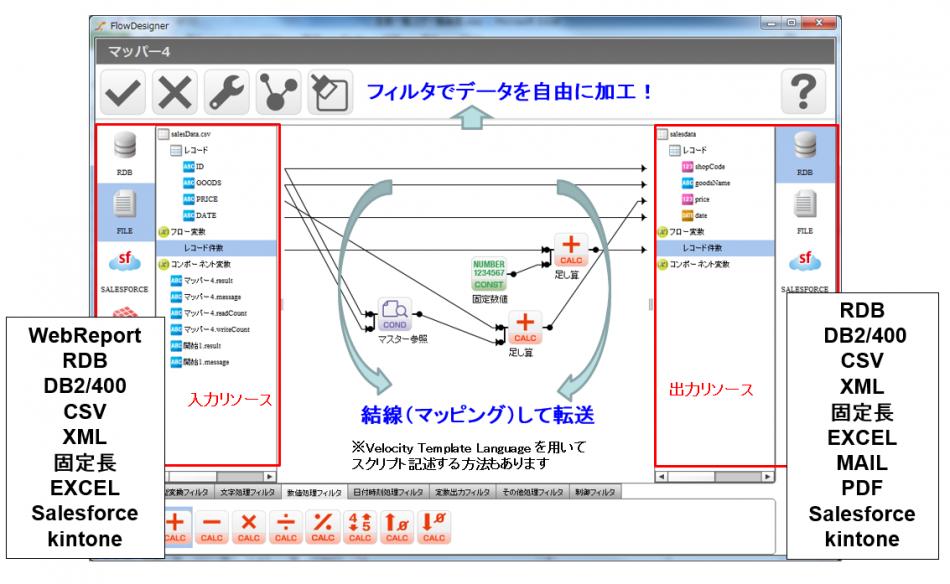 Qanat2.0製品詳細1